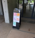 都立野川公園(1F)の授乳室・オムツ替え台情報