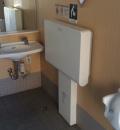 御祓川沿いトイレ(1F)のオムツ替え台情報