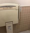 モスバーガー椎名町駅前店(1F)のオムツ替え台情報