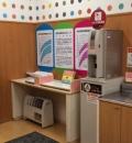 イオン貝塚店(2F)の授乳室・オムツ替え台情報
