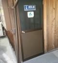 大谷祖廟事務所(1F)の授乳室・オムツ替え台情報