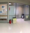 福岡市医師会急患診療センター(1F)の授乳室・オムツ替え台情報