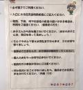 中央公民館(3F)の授乳室・オムツ替え台情報