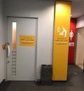 広島空港(2階 国内線搭乗待合室)の授乳室・オムツ替え台情報