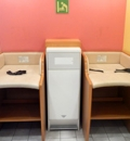 ViNAWALK(5番館1F)(ビナウォーク)の授乳室・オムツ替え台情報
