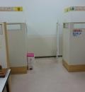 サンエー具志川メインシティ(2F)の授乳室・オムツ替え台情報