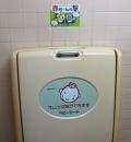 朝霞市中央公民館(1F)の授乳室・オムツ替え台情報