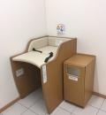 ケーズデンキ鶴ヶ島インター店(1F)の授乳室・オムツ替え台情報