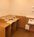 ネオパーサ浜松(1F)の授乳室・オムツ替え台情報