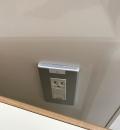 練馬区立関町図書館(1F)の授乳室・オムツ替え台情報