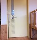 いわき芸術文化交流館アリオスの授乳室・オムツ替え台情報