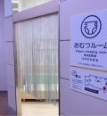 横浜ワールドポーターズ(4階)のオムツ替え台情報