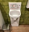 アル・プラザ茨木 多目的トイレ(1F)のオムツ替え台情報