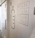 信毎メディアガーデン(1F)の授乳室・オムツ替え台情報