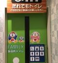 MEGAドン・キホーテ東名川崎店(2F)の授乳室・オムツ替え台情報