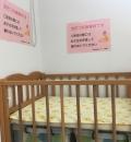 稲毛保健福祉センター(1F)の授乳室・オムツ替え台情報