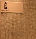 モラージュ柏(2F)の授乳室・オムツ替え台情報