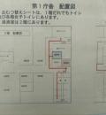 国分寺市役所(2階)の授乳室・オムツ替え台情報