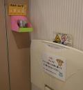 カレッツア八王子店(1F)のオムツ替え台情報