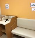 アクロスプラザ古島駅前(2F)の授乳室・オムツ替え台情報