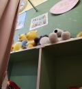 油面住区センター児童館の授乳室・オムツ替え台情報