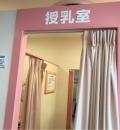 そごう川口店(本館7階)の授乳室・オムツ替え台情報