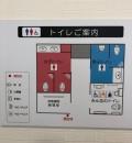 万代 太子橋店(2F)のオムツ替え台情報