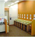 イオンモール新潟南(3F)の授乳室・オムツ替え台情報