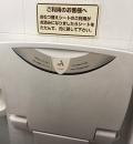 ライフ下寺店(1F)のオムツ替え台情報