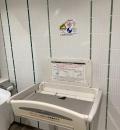 米子鬼太郎空港 手荷物受取所 多目的トイレ(1F)のオムツ替え台情報