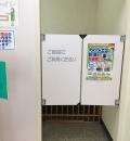 ジョーシン京都1ばん館(1F)の授乳室・オムツ替え台情報