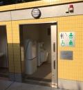 世田谷公園の授乳室・オムツ替え台情報