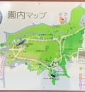 観音山ファミリーパーク管理事務所(1F)の授乳室・オムツ替え台情報