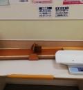 イオンモール鶴見緑地店 イオン内(3F)の授乳室・オムツ替え台情報