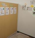 ぬくもりのおうちひろば 大阪市地域子育て支援ひろば(2F)の授乳室・オムツ替え台情報