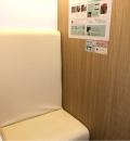 中図書館(1F)の授乳室・オムツ替え台情報