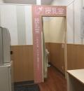ザ・ビッグ・エクストラ津河芸店(1F)の授乳室・オムツ替え台情報