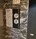 丸の内永楽ビルディングiiyo(1F 多目的トイレ)のオムツ替え台情報