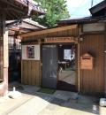 海南神社参拝者休憩所(1F)の授乳室・オムツ替え台情報