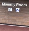 富士サファリパークの授乳室・オムツ替え台情報
