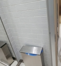 リブ住吉(5F 多目的トイレ ユニクロの奥)のオムツ替え台情報