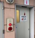 フレスポ山形店(屋外トイレ)の授乳室・オムツ替え台情報