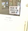スーパーセンターオークワ南紀店(1F)の授乳室・オムツ替え台情報