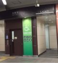 浦和駅構内のオムツ替え台情報