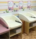 八景島シーパラダイス(サービスセンター)の授乳室・オムツ替え台情報