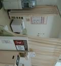 イトーヨーカドー 東村山店(4F)
