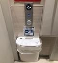松屋銀座(1F 多目的トイレ)のオムツ替え台情報