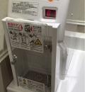 クレフィ三宮(5階)の授乳室・オムツ替え台情報
