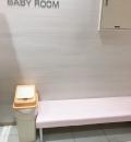 天満屋ハピータウン原尾島店(1F)の授乳室・オムツ替え台情報