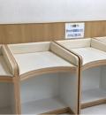 アピタ江南西店(2F)の授乳室・オムツ替え台情報